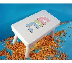 White Personalized Hebrew Stool